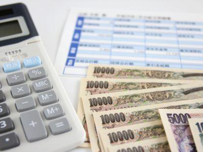 65万円の青色申告特別控除、55万円に改正